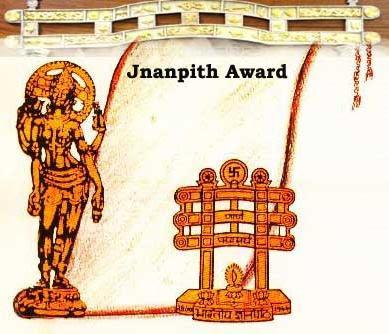 Image result for jnanpith award