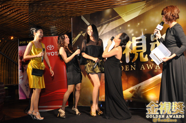 GOLDEN AWARDS 2012 TOP 10 NOMINEES NAMELIST REVEALED