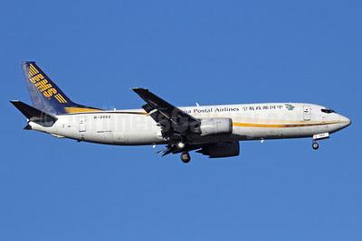 China Postal Airlines-EMS Boeing 737-45R (F) B-2882 (msn 29033) PEK (Michael B. Ing). Image: 909544.