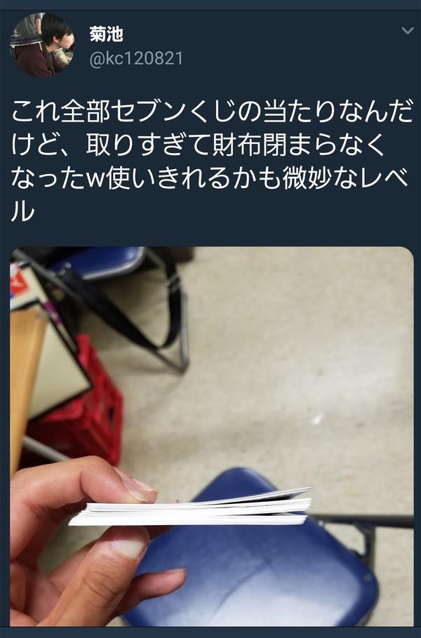 711kuji2
