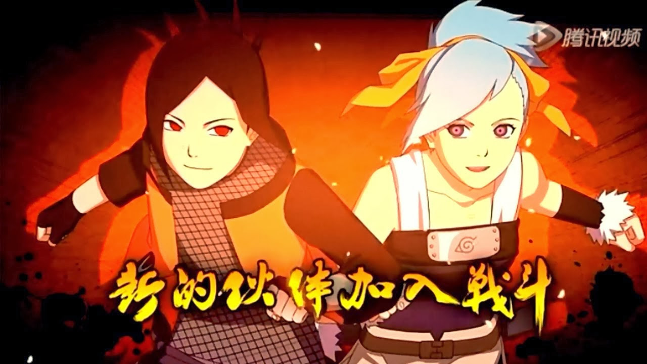 Naruto Online Legacy Announcement iMMOsite  Get your gaming life