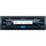 Sony DSX-M55BT Marine Digital Receiver