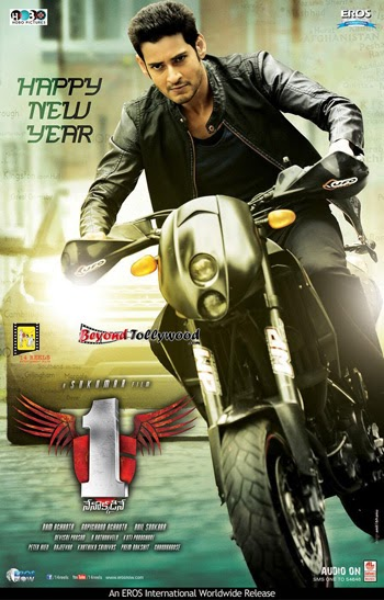 1  Nenokkadine 2014 UNCUT Dual Audio ORG Hindi 480p BluRay 600MB ESubs