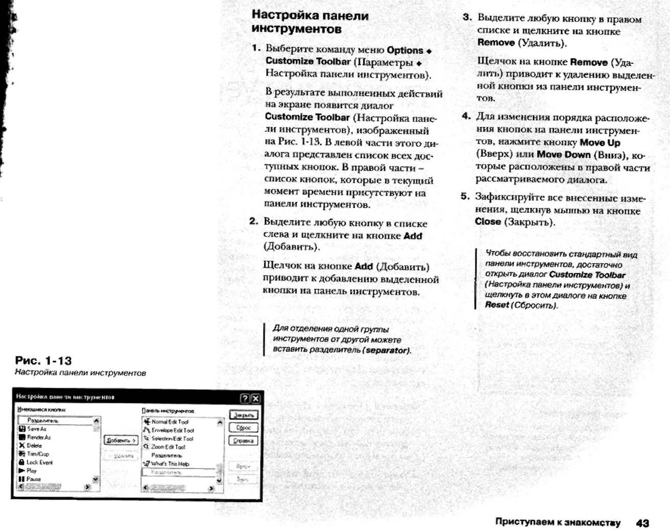 http://redaktori-uroki.3dn.ru/_ph/13/356604032.jpg