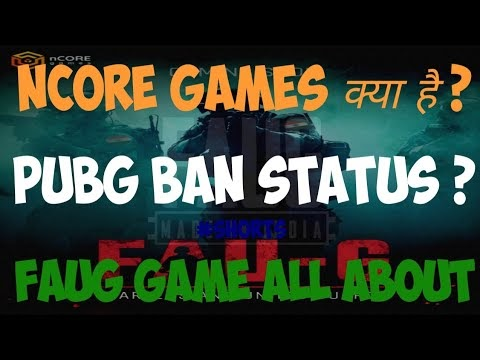 Delayed in FAU-G launching, when this Indian PUBG Mobile will come?