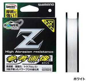 【送料無料】シマノ パワープロ Z ホワイト 2.0号(最大強力14.9kgf)-1200m