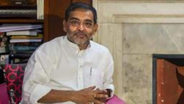 Carry firearms to counting stations': Upendra Kushwaha's bizarre appeal on EVM row