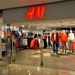 H&M is suffering a $4.3B problem of unsold stock. Here is how to avoid it | A4E Blog