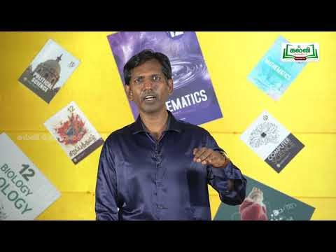 12th தமிழ் இடையீடு Kalvi TV