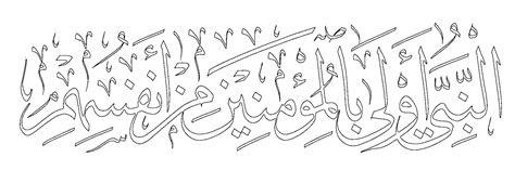 dindersioyuncom dini yazi boyama hz muhammed sav