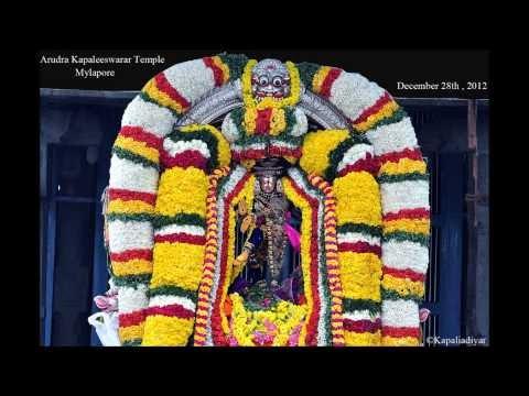 adugindranadi thillaiyile full song lyrics in Tamil