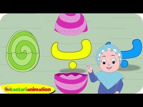 Rekomendasi Video Islami Anak- Belajar Hijaiyah Berharokat Alif Ba