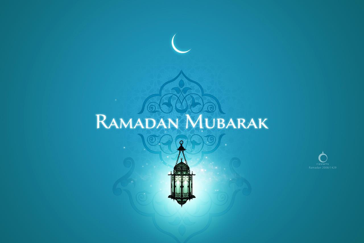 Ramadan Mubarak 2016 Images