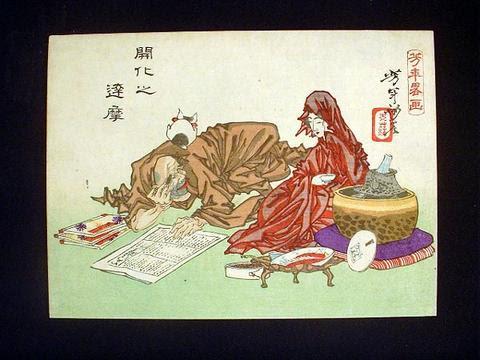 civilizedyoshitoshi