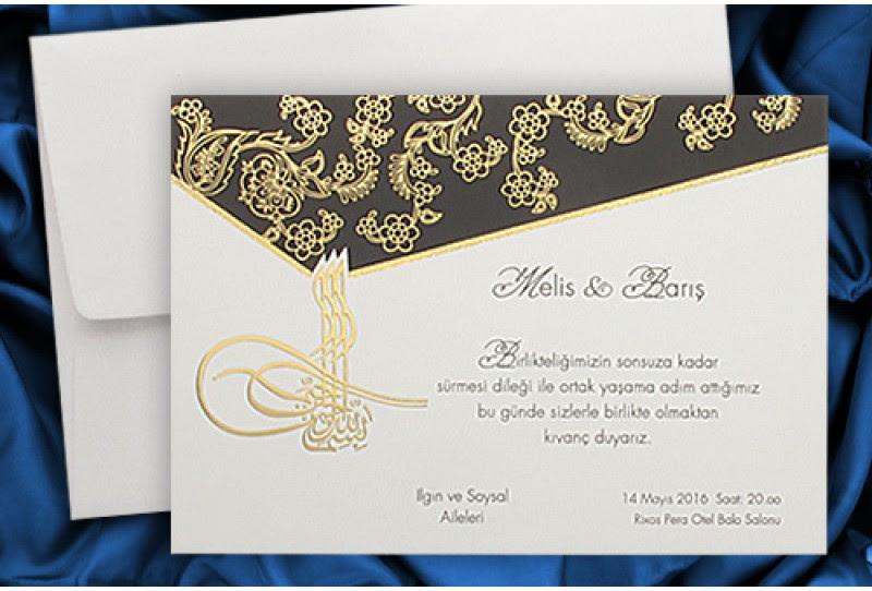exemple de carte dinvitation mariage
