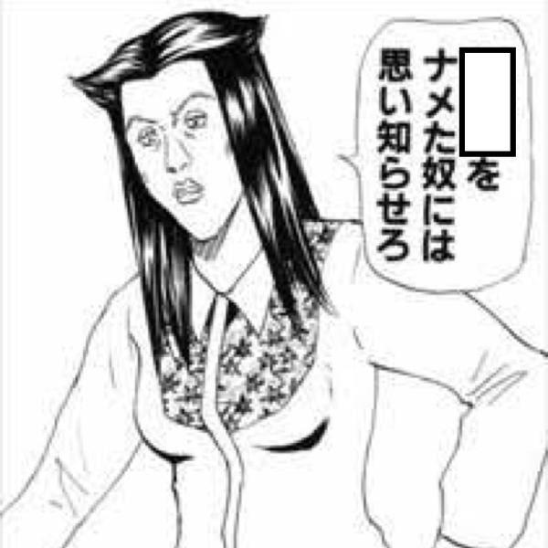 天童よしみ 2016年08月11日のイラストのボケ43957301 ボケてbokete