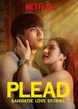 Bangkok Love Stories: Plead - Season 1