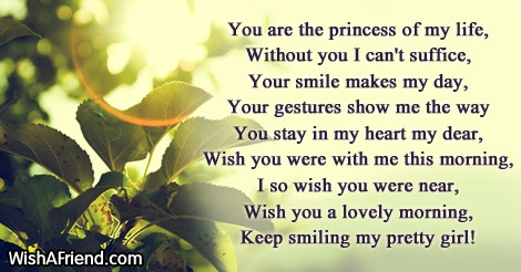 Good Morning Poem For Her You Are My Life
