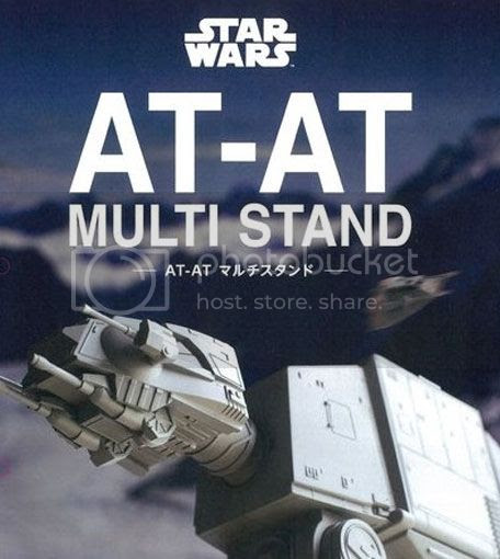 SUNSTAR 1/72 Starwars AT-AT Multi Stand
