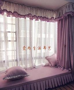 Buy Two-color cartoon screens curtains / special children cloth ...