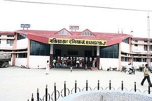 Assam Rangia Railway Station