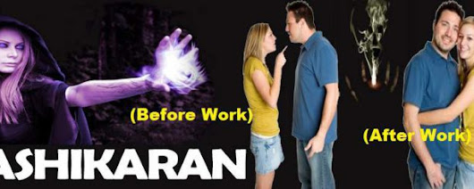 Vashikaran specialist in India Call @ +91-9929419794 | Mantra For Love | Vashikaran Specialist | Get Love Back