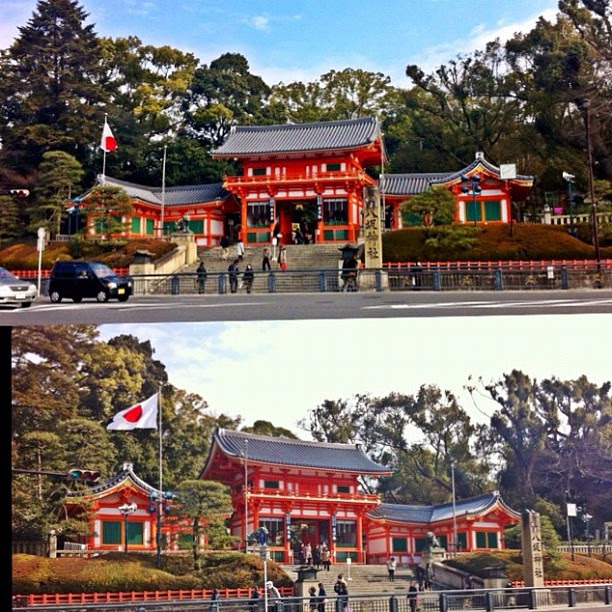 八坂神社 祇園 京都 Kyoto Gion