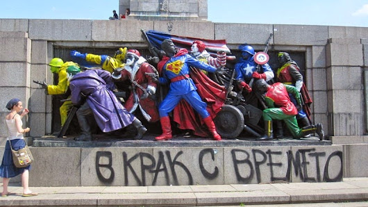The Painted Monument to the Soviet Army in Bulgaria