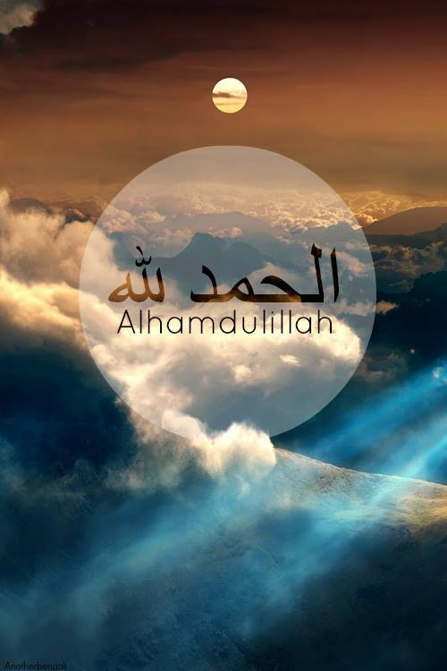 Beautiful Islamic Wallpapers And Islamic Quotes Page 1 Of 72