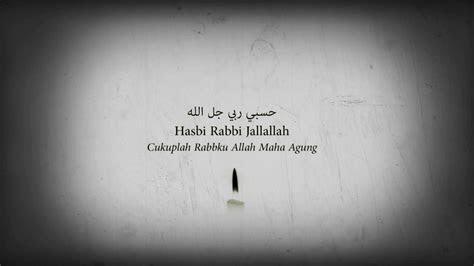 hasbi rabbi jallallah khai bahar youtube