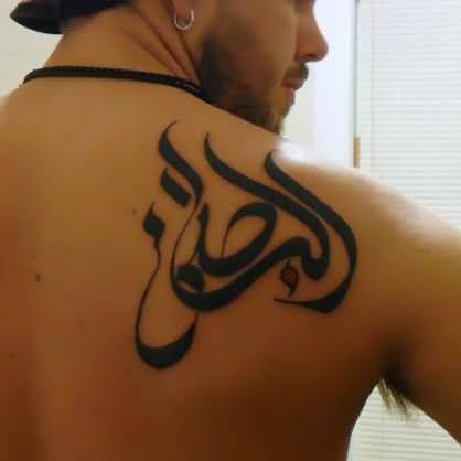 Love Yourself First Arabic Tattoo Of 7 2019 Tattoos Ideas