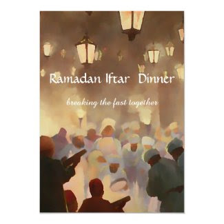 Ramadan Iftar Dinner 5x7 Paper Invitation Card