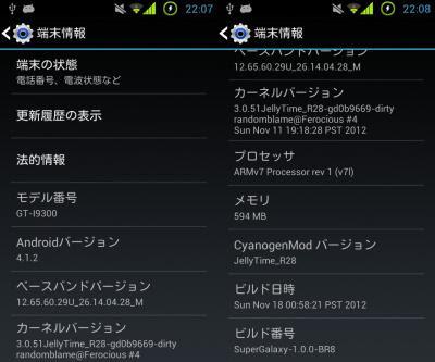 device-2012-11-23-220802.jpg