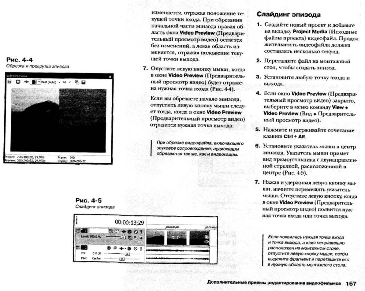 http://redaktori-uroki.3dn.ru/_ph/12/897249986.jpg