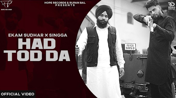 Hadd Tod Da Lyrics by Ekam Sudhar & Singga