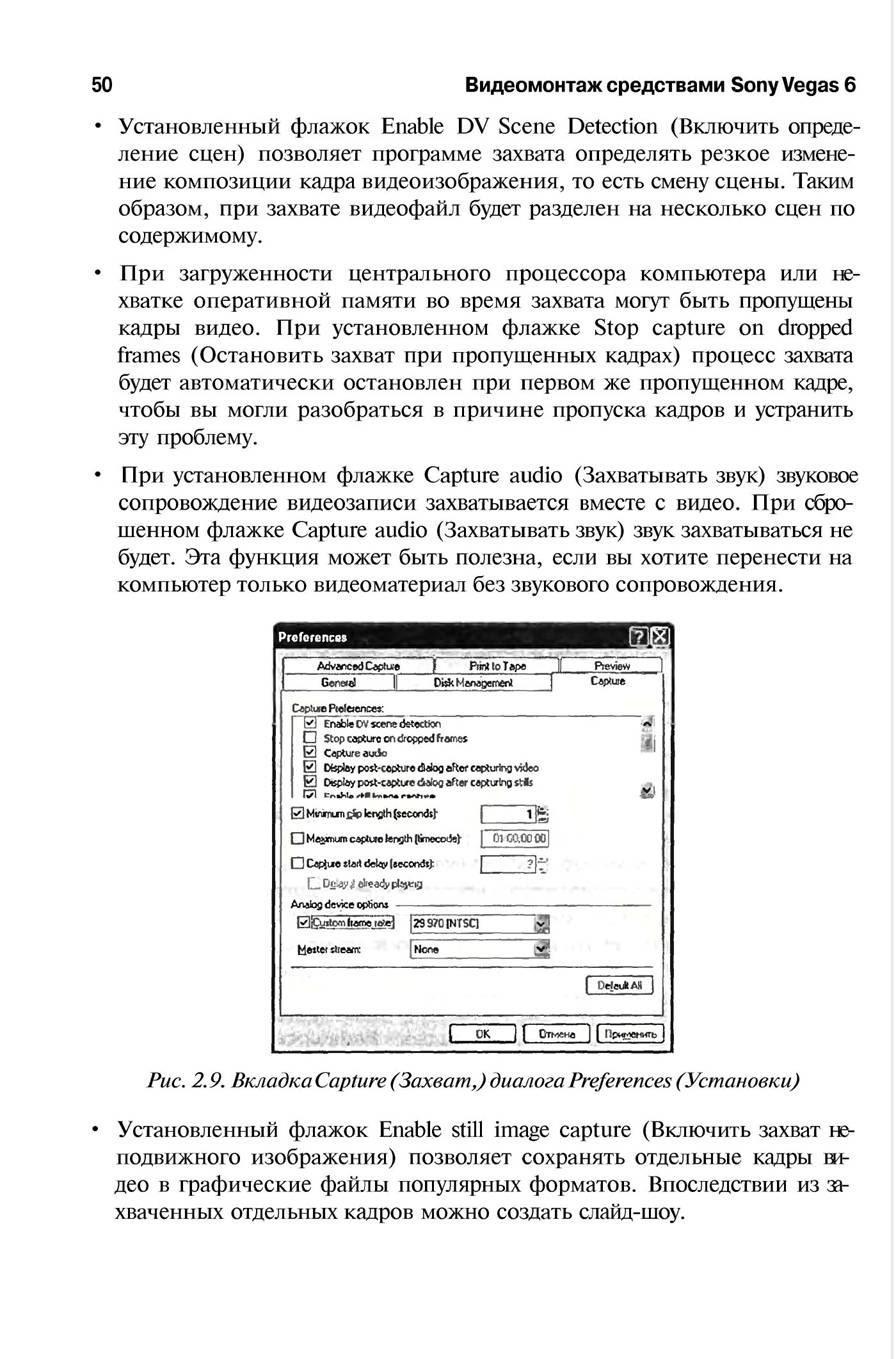 http://redaktori-uroki.3dn.ru/_ph/13/383613729.jpg