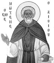 http://www.orthodoxfathers.com/sites/default/files/osmoisisethiopian.jpg