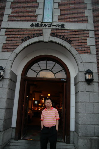 Dad in front of the Otaru music box museum