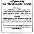 Hebrew Prayer Primer Mi Chamochah Reading and Writing Practice - Joanne Zeidman