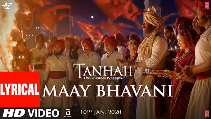 Maay Bhavani - Sukhwinder Singh, Shreya Ghosal Lyrics in Hindi