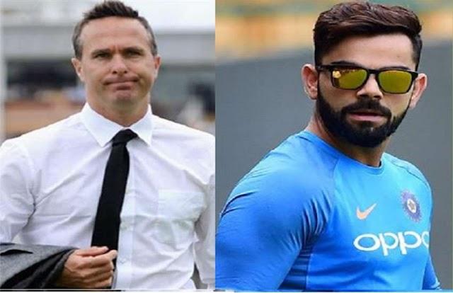 कोहली की ओलचना पर जाफर के बाद माइकल वॉन पर बरसे पाकिस्तानी खिलाड़ी सलमान बट, सुनाई खरी-खोटी