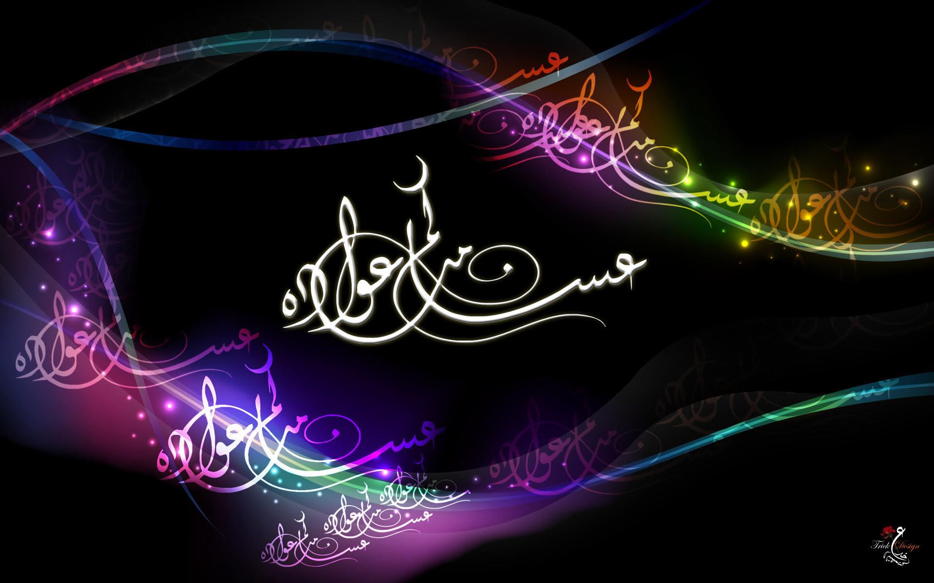 Download 4000 Wallpaper Ayat Allah