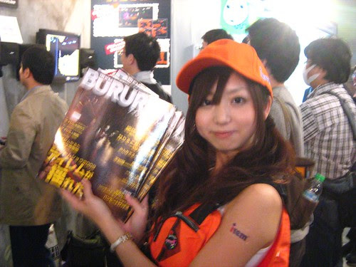 IREM booth babe