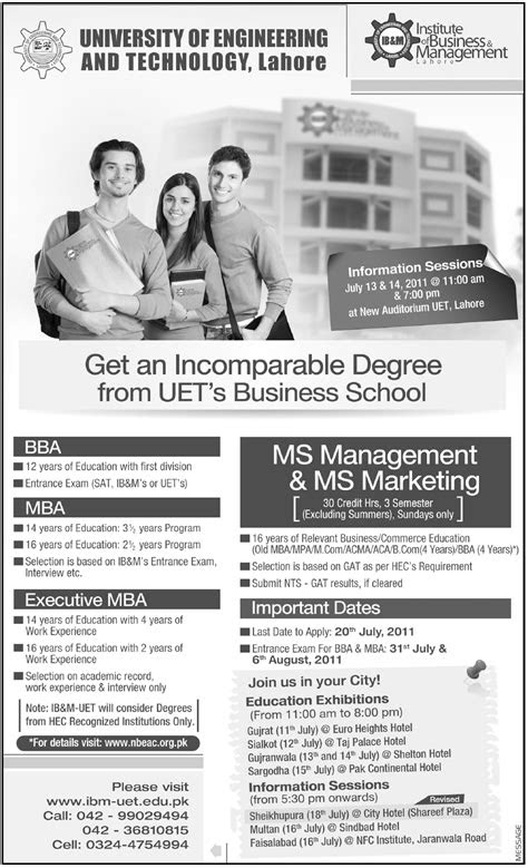 Admission in Pakistan: University of Engineering and
