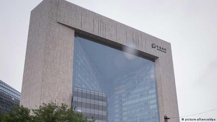 新动向?北京反腐瞄准国企境外业务!