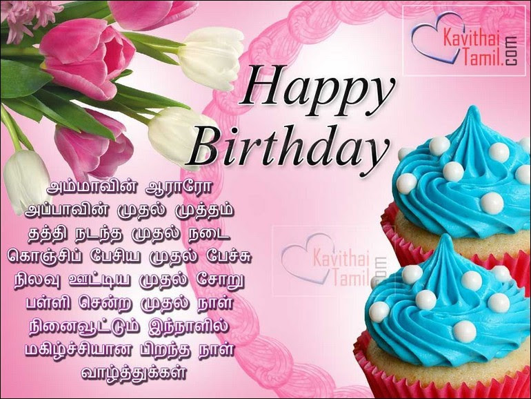 Happy Birthday Wishes For Friend Images Hd Free Download 2019