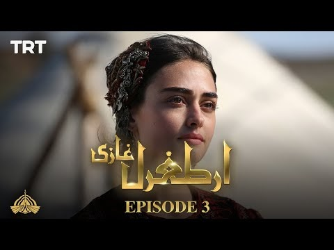 ertugrul ghazi urdu season 1 episode 3