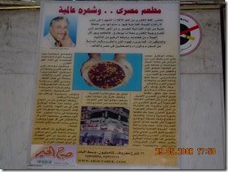 Egyptian Koshary Pasta