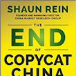 Book Review: The End of Copycat China - The Finance Professionals' Post