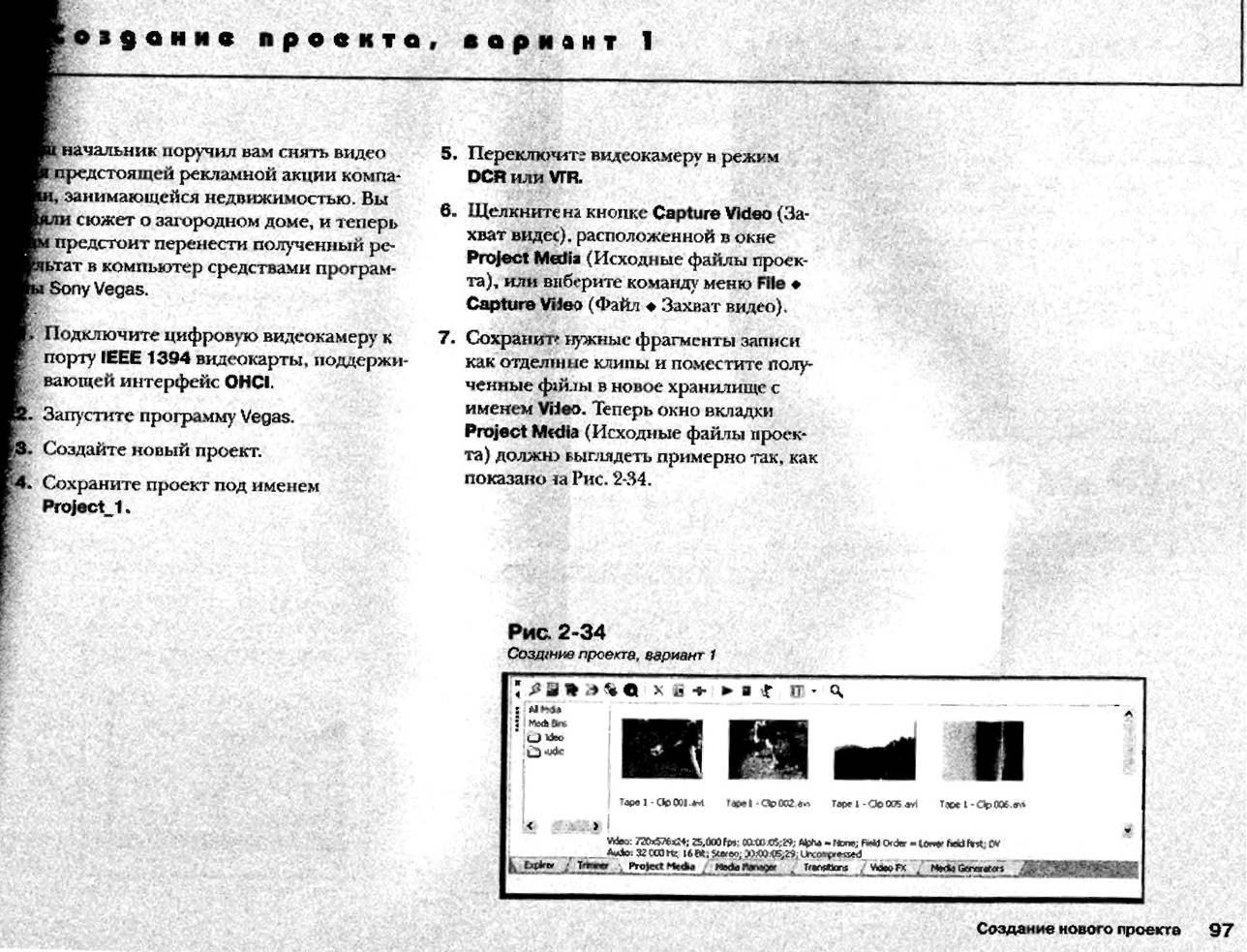 http://redaktori-uroki.3dn.ru/_ph/12/654406448.jpg